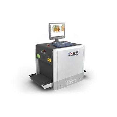 Рентгенотелевизионный аппарат NUCTECH CX5030T