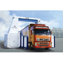 NUCTECH FS1500 Система инспекционно – досмотрового комплекса (ИДК) для бесконтактного ускоренного досмотра контейнеров/грузовиков