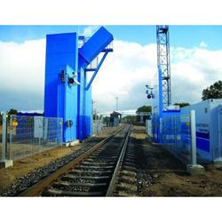 NUCTECH RF6010 Инспекционно-досмотровый комплекс (ИДК) для бесконтактного досмотра грузов в вагонах железнодорожных составов