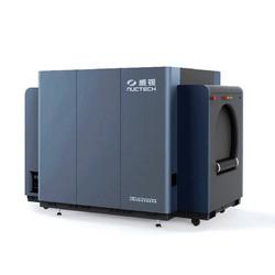 Рентгенотелевизионная досмотровая система на базе КТ NUCTECH XT2080