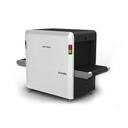 Рентгенотелевизионный интроскоп NUCTECH CX6550BI
