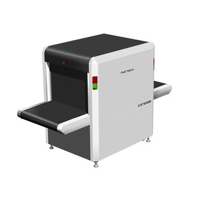 Рентгенотелевизионный интроскоп NUCTECH CX7555BI