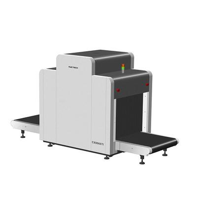 Рентгенотелевизионный интроскоп NUCTECH CX8065TI